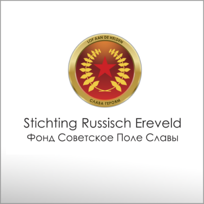Stichting Russisch Ereveld